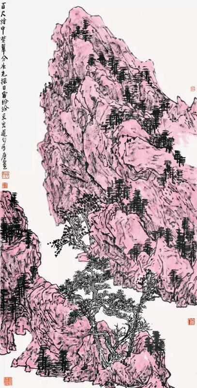 李庚百尺烟中紫翠分山水画作品