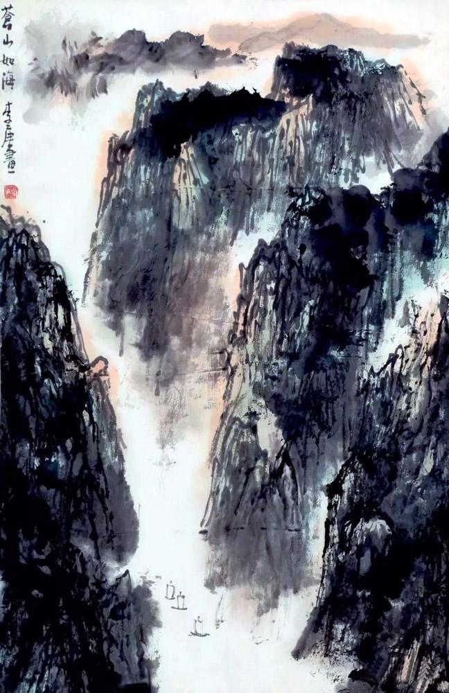 李庚苍山如海山水画作品