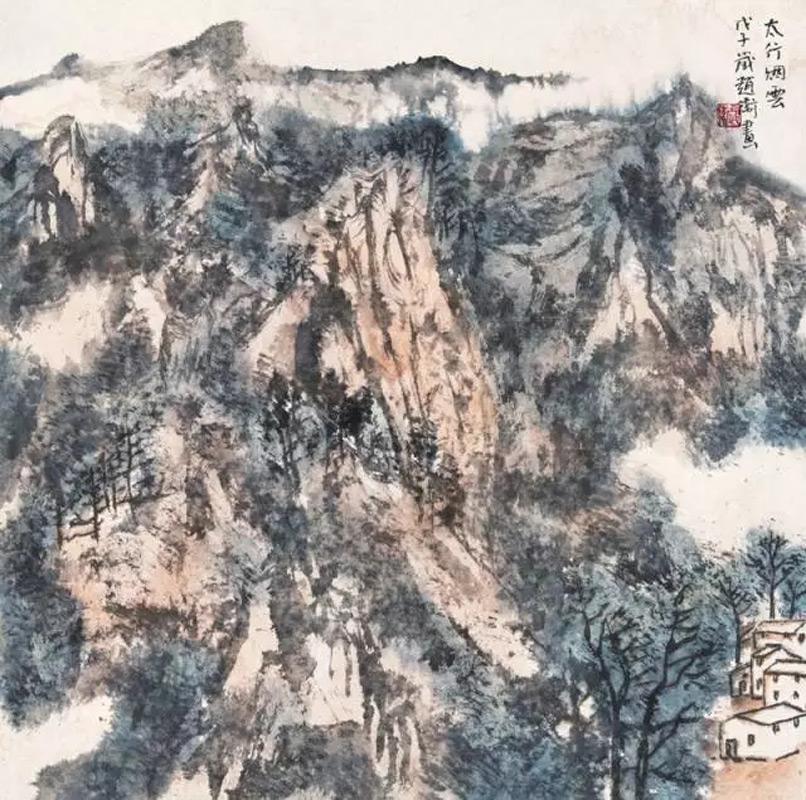 赵卫山水画作品太行烟云