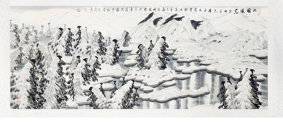 高俊峰大师冰雪山水画作品北国风光