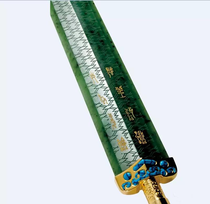 和田玉越王勾践剑剑身细节图