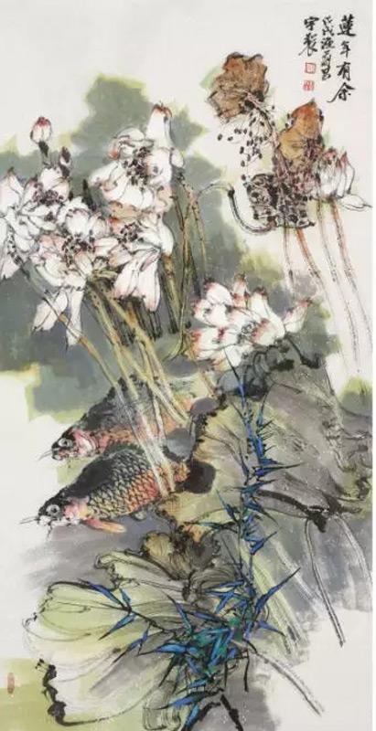 画家余昌宇国画作品连年有余