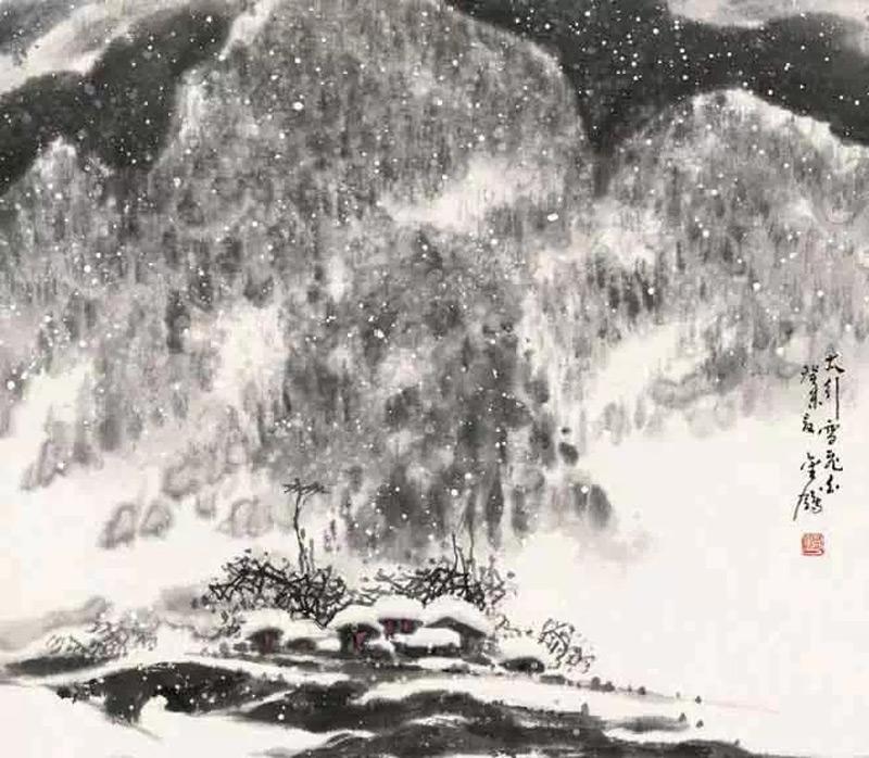 画家赵金鸰山水画作品太行雪
