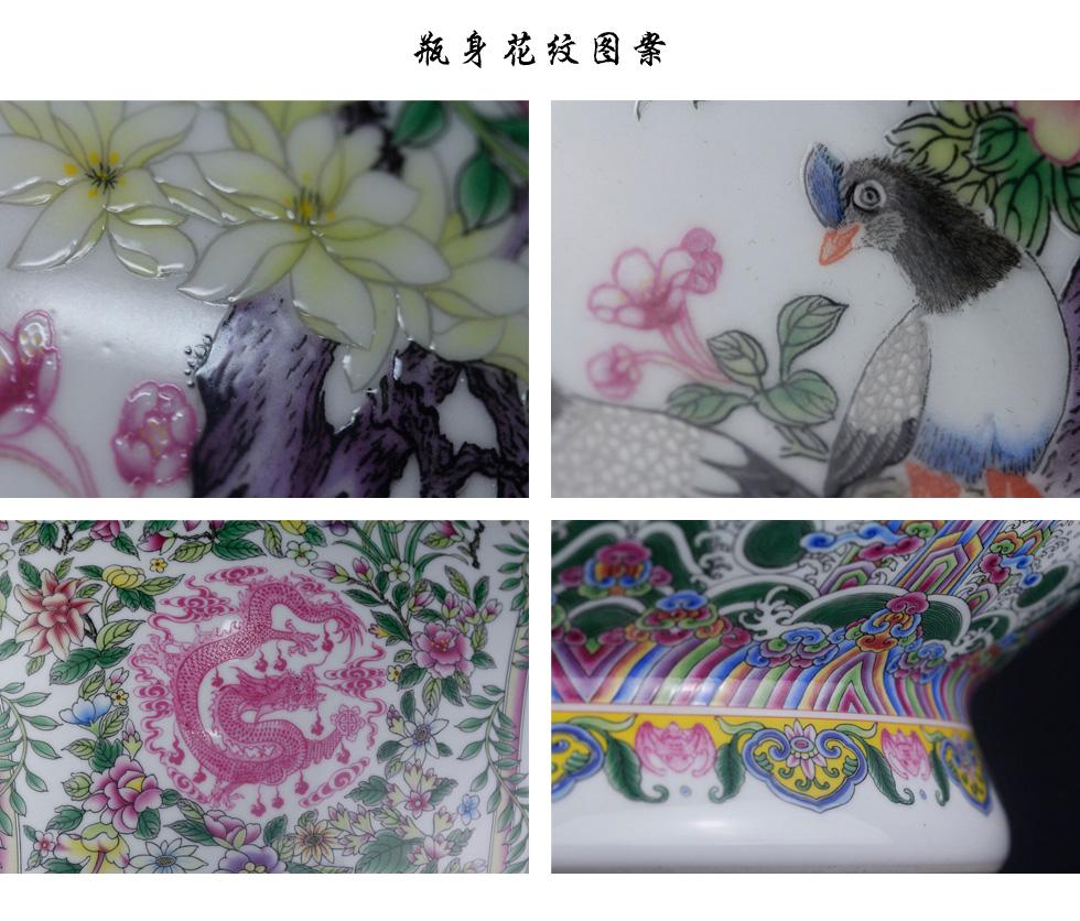 珐琅彩复兴尊瓶身和花纹图案