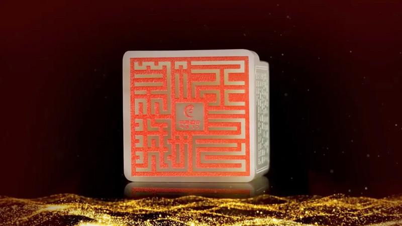 嫦娥五号探月宝玺印文