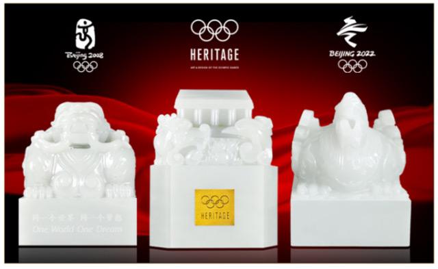 奥林匹克传承徽宝套装白玉版