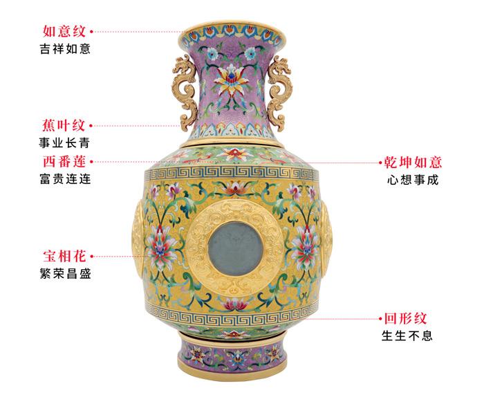 百年复兴报喜甁景泰蓝转心瓶细节描述