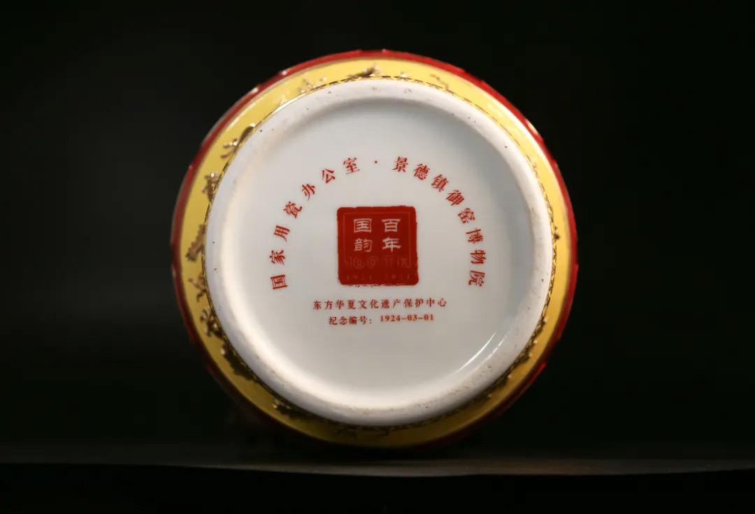 百年国韵十二宗师大瓶底面细节