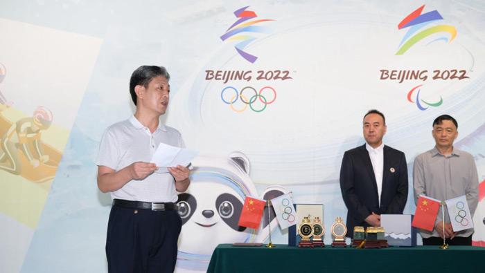 北京奥运博物馆副馆长田宝元致辞
